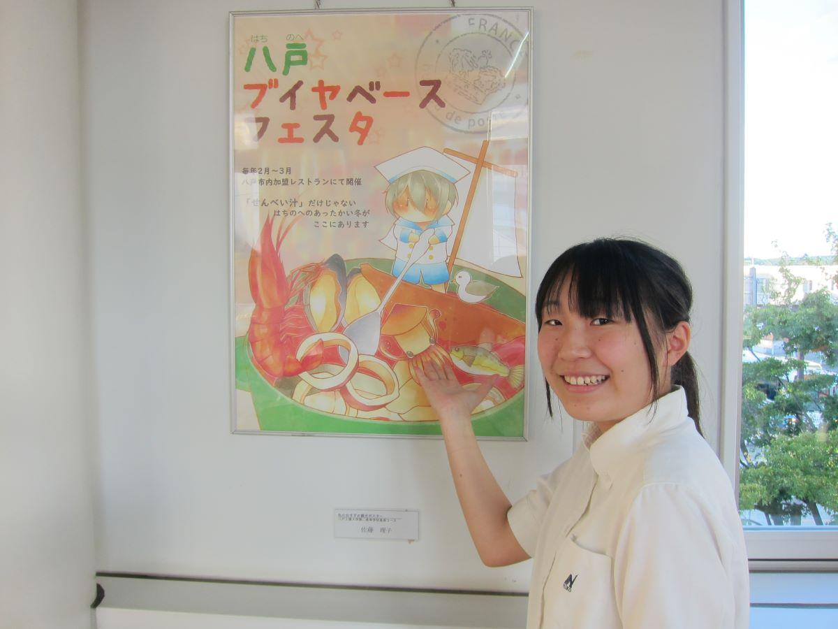 連絡通路のオリジナル観光ポスター
