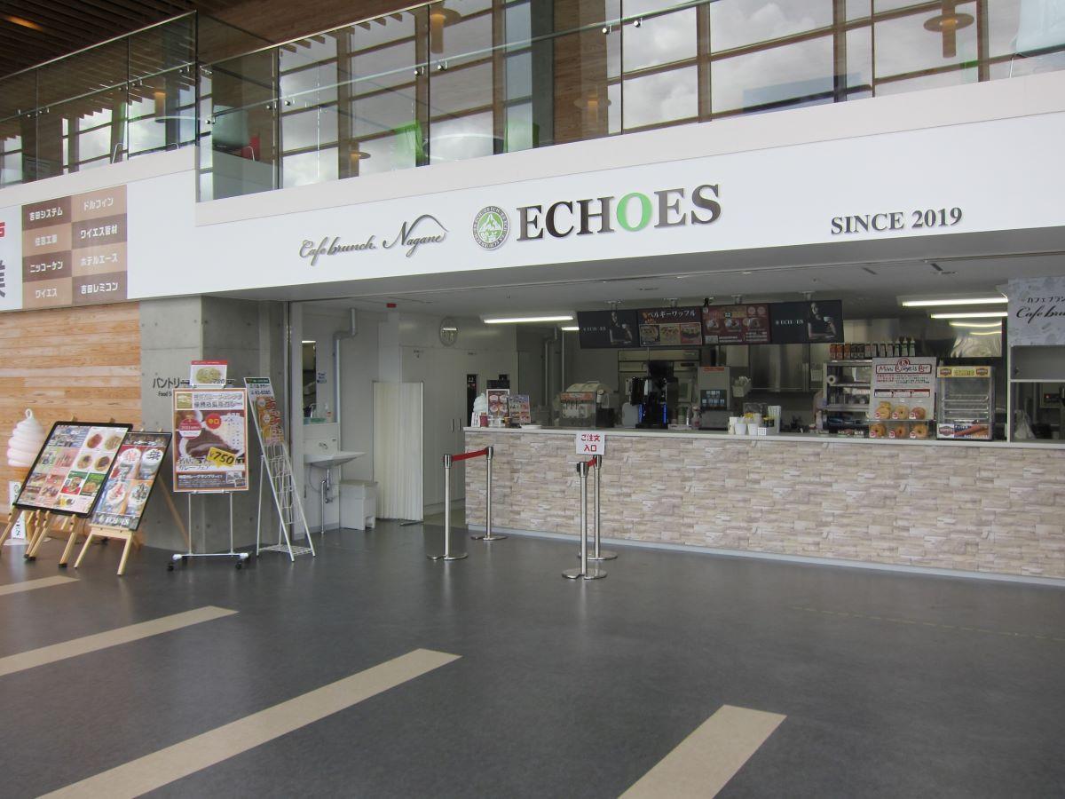 YSアリーナ内のカフェ「ECHOES(エコーズ)」