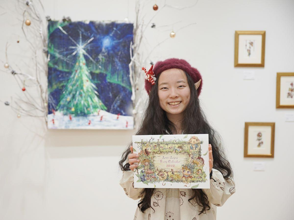 ロナ・ラージスさんのイラスト展「北欧妖精語り」
