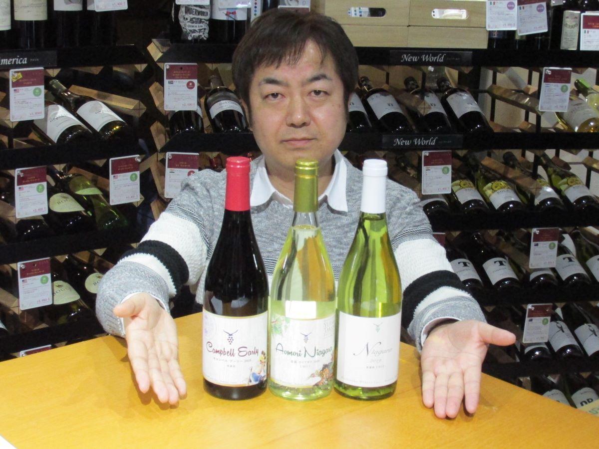 八戸ワイナリーの新ワイン