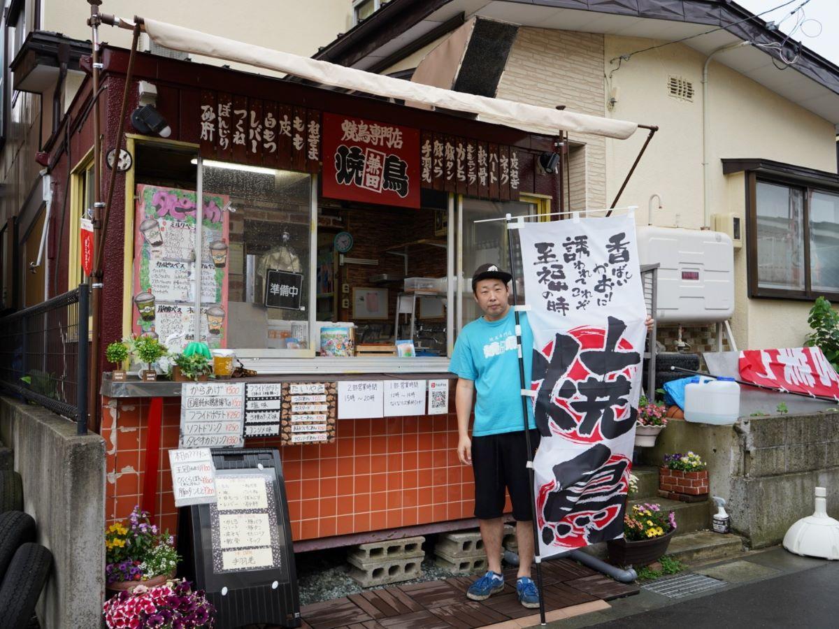 焼き鳥「兼田」が自宅前で営業再開