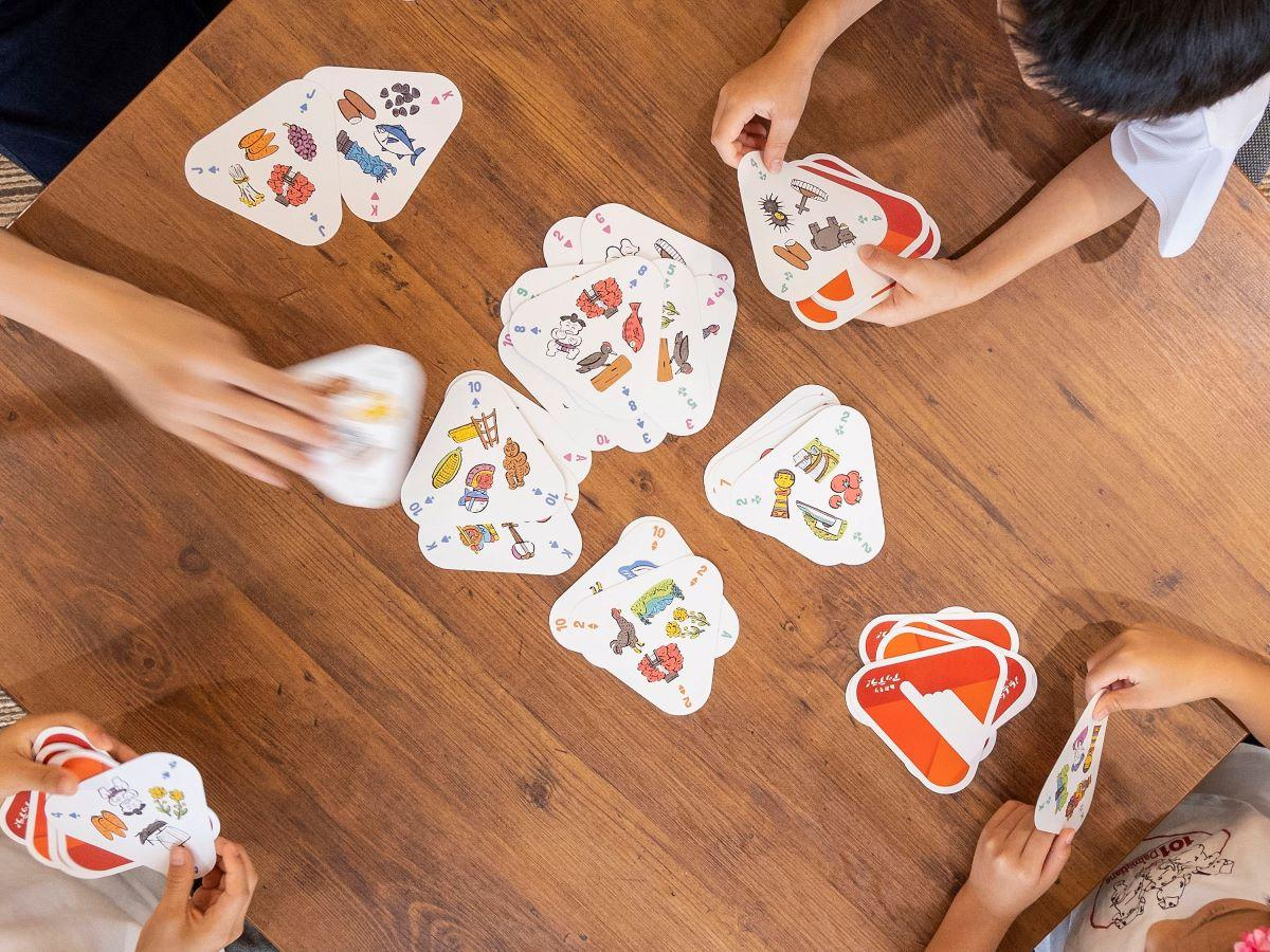 カードゲーム「おもりアッテラ!」