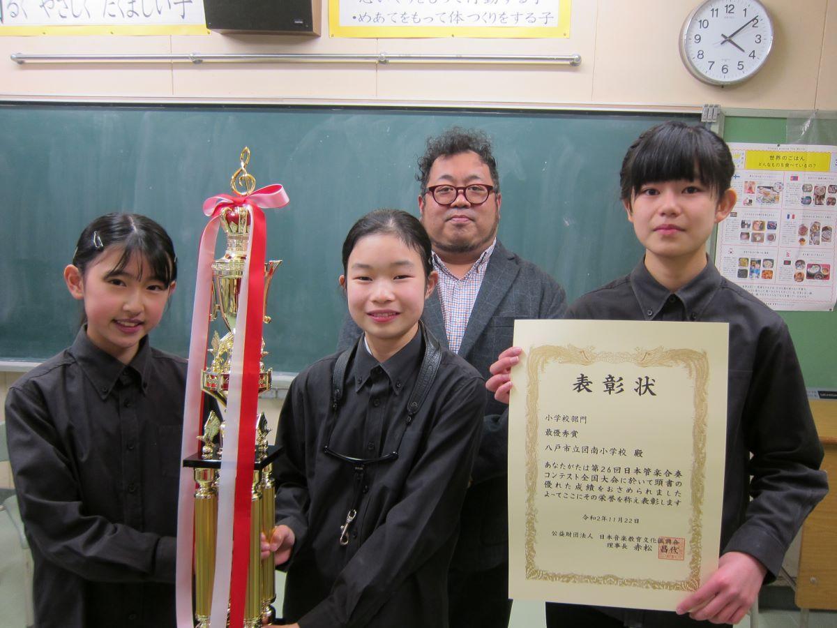 コンテスト 合奏 管 結果 2020 学 日本