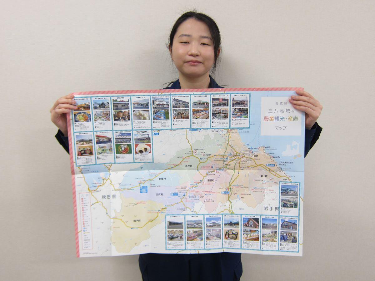 三八地方の「農業観光・産直マップ」リニューアル