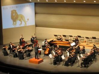 八戸市民フィルハーモニー交響楽団が定期演奏会 2年ぶりに開催
