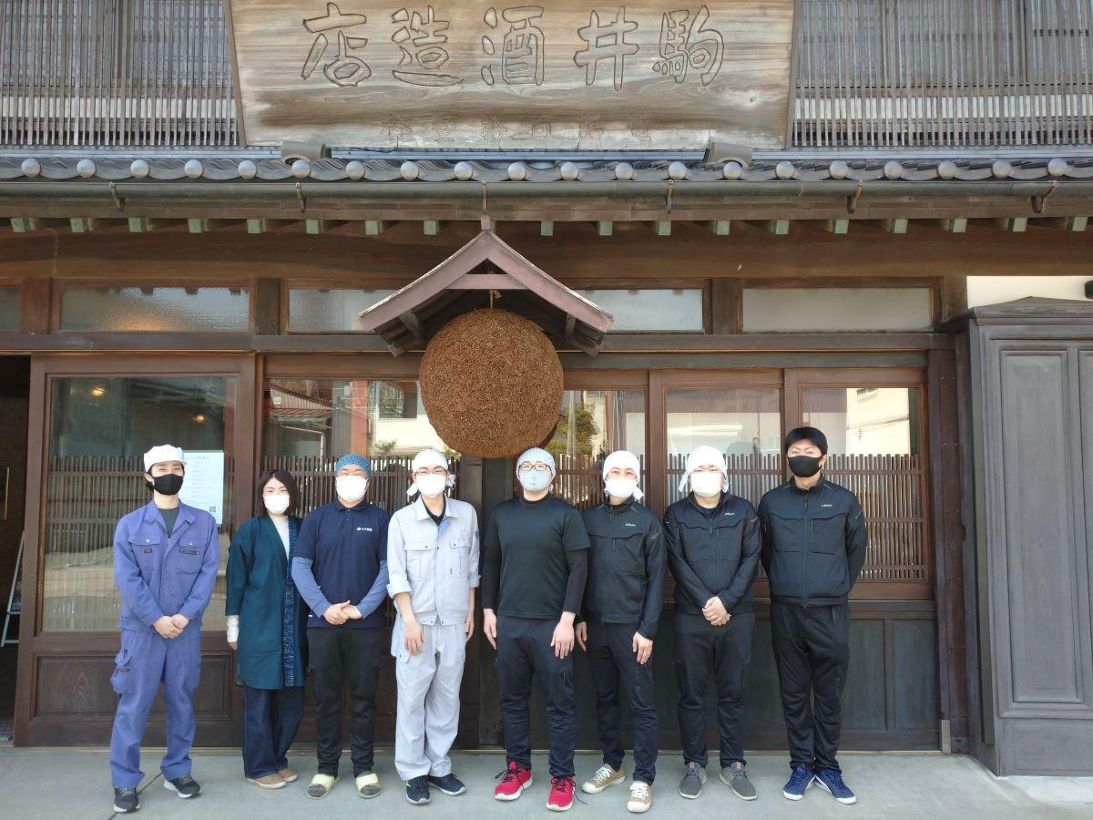 八戸酒造の若手蔵人が日本酒をプロデュース