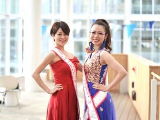 「ミズ・ファビュラス」日本大会 八戸圏域出身の2人が準グランプリに
