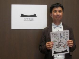 八戸市美術館でプレ開館イベント「美術館のプロローグ」 館内見学やアーティストトークも