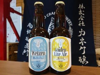 八戸・カネク醸造がクラフトビール第2弾 「香りのヴァイツェン」と「金のエール」