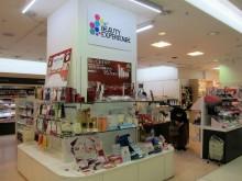 八戸市の百貨店「三春屋」1階・地階リニューアル 地域最大級コスメコーナーも