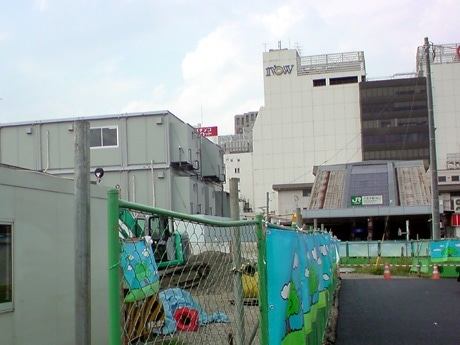 再開発が進むJR八王子駅南口