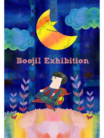 カラフルな色彩が特徴的なBoojilさんの作品 ©2009 Boojil.