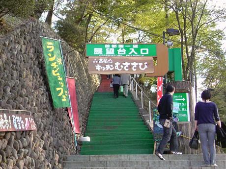 「ビアマウント」の会場になる「高尾山展望台」の入口