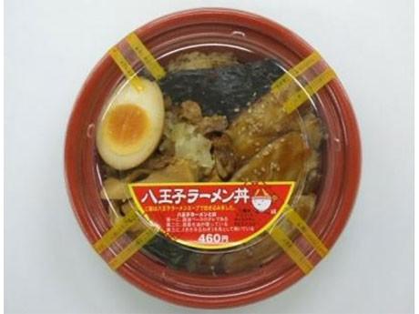 発売した「八王子ラーメン丼」