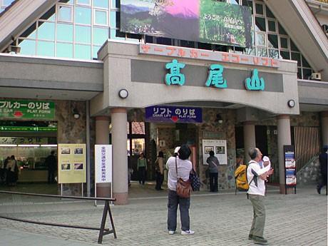 ぬり絵のモチーフになった高尾山ケーブルカー「清滝」駅