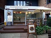 八王子「ムラウチエコ村」に豆腐ドーナツ店-地元の豆腐店とコラボ