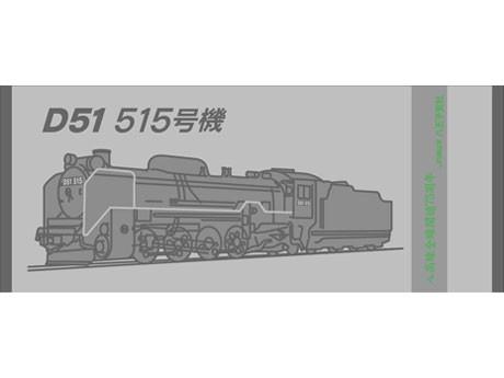 配布するオリジナルタオル。過去に八高線を走っていた機関車のイラストと「八高線全通75周年」を配した。