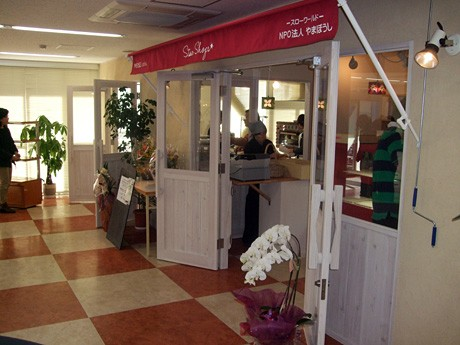 今月8日に開店した「Star Shops」