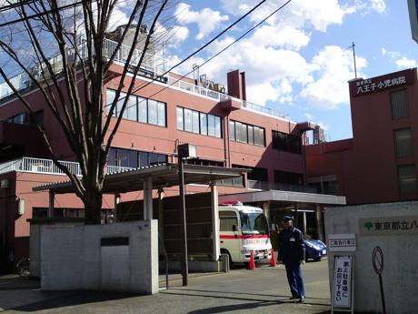 3月末に廃止される東京都立小児病院(八王子市台町4)