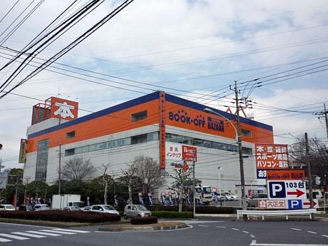 リニューアルオープンした「BOOKOFF SUPER BAZAAR 多摩永山」