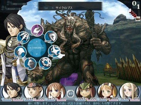 「円卓の生徒」のゲーム画面