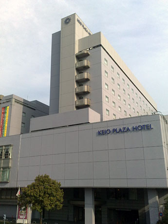 イベントが行われる京王プラザホテル多摩