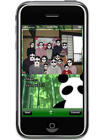 発売が始まった「ぱんだら。for iPhone」。同社の顔認識技術「detectFace();」を使って顔の特徴を捉え、それを基にパンダの顔に置き換える。