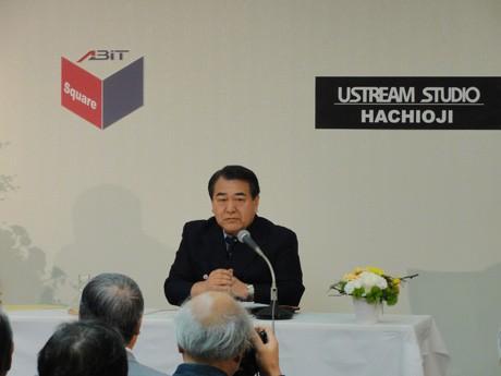 今年6月に行われた「エイビットスクエア」の開所式には寺島実郎多摩大学学長による記念講演会も行われ、その模様は動画配信サイト「Ustream」でライブ中継された。