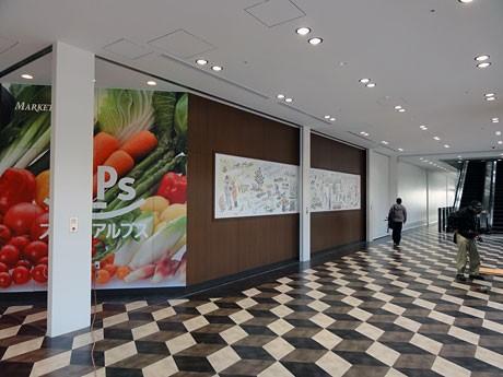 「とちの木デッキ」で接続する「サザンスカイタワー八王子」2階には「スーパーアルプス」が出店