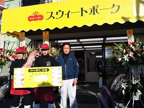 11月29日にオープンした「前田さん家のスウィートポーク」。不動産店だった建物を精肉店に改装した