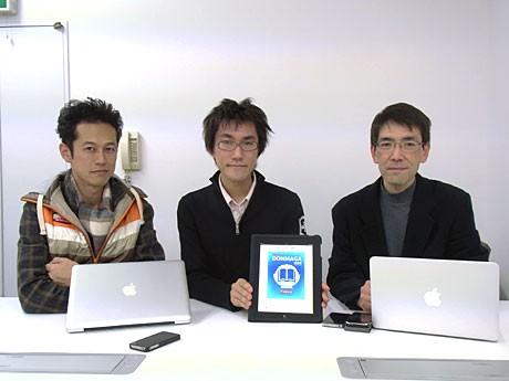 電子書籍「どんまが!!」の制作にかかわった「ゆうMUG」メンバーの金子さん(左)、稲葉さん(中央)、杉山会長(右)