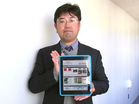 電子書籍アプリ「白門書房」を掲げる中央大学広報室広報課長の八木さん