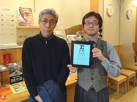 八幡町商店会会長の長谷部さんと副会長の高倉さん