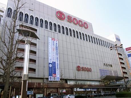 2012年1月で営業を終了するそごう八王子店