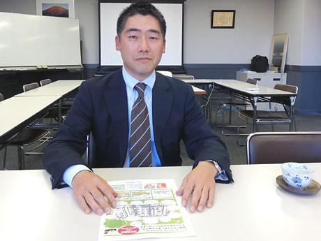 多摩平団地でリノベーション事業を手がける、たなべ物産の田辺裕康社長