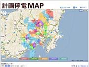 首都大院生が「計画停電MAP」開発-東電の資料をビジュアル化