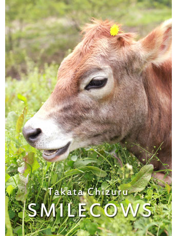 写真家・高田千鶴さんが発表した電子書籍「SMILE COWS」