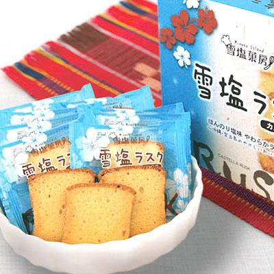 宮古島の特産・雪塩を使った雪塩菓房の「雪塩ラスク」