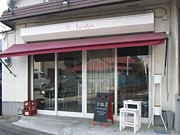 八王子・子安町で「おいでやすこやす」-飲食店11店が連携イベント