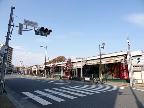 現在の豊田駅前の商業街区