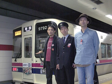 京王八王子駅で列車接近メロディーの採用を祝うファンキー加藤さん、DJケミカルさん、モン吉さん