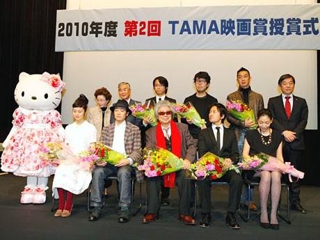 昨年の「TAMA映画賞」授賞式の模様