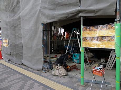 12月3日のオープンに向けて急ピッチで改装工事が行われている