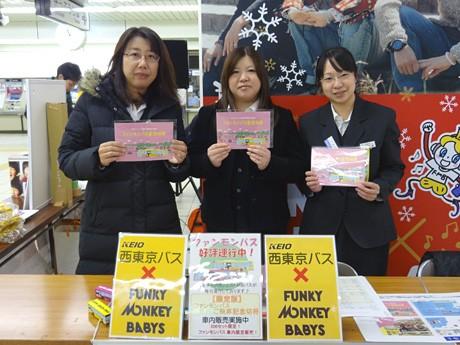 販売初日は京王八王子駅構内に設けられた特設会場で販売
