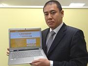 日野・八王子の有志が「人をつながないSNS」-情報共有サイト「ライキングマップ」