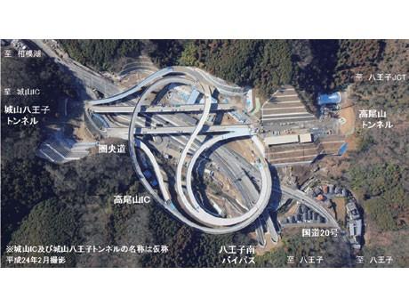 3月25日に開通する圏央道「高尾山インターチェンジ」周辺の空撮写真