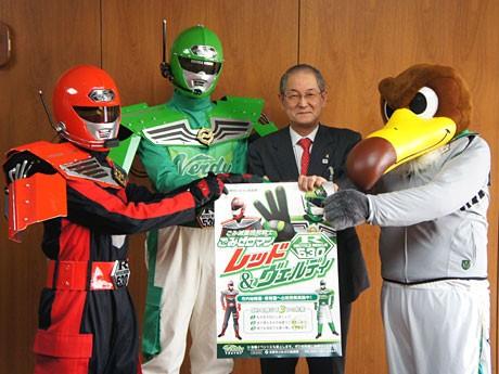 日野市のごみゼロマレッドとごみゼロマンヴェルディ、東京ヴェルディのキャラクター「ヴェルディ君」と馬場市長