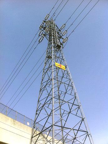 広域八王子圏では公共施設での電力調達の見直しが進んでいる