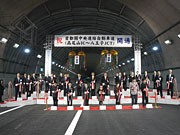 圏央道・高尾山ICで開通式典-中央道・八王子JCTに接続