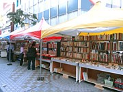 八王子駅前の商店街で恒例「古本まつり」-児童書・絵本の交換会も